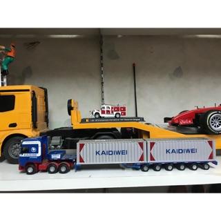Xe container kaidiwei