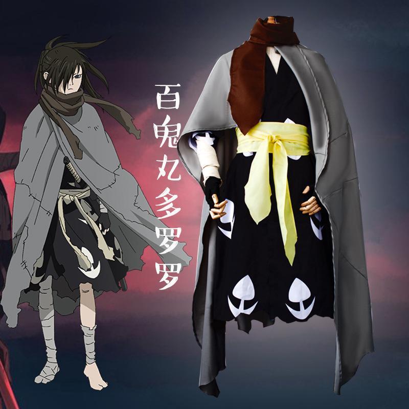 Trang Phục Hóa Trang Halloween Nhật Bản