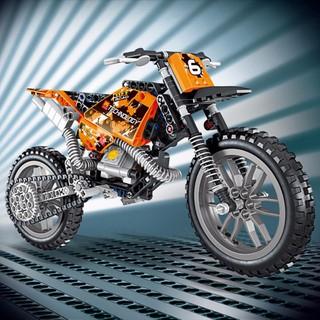 [Giá Sỉ] LEGO Xe máy xịn xò hầm hố