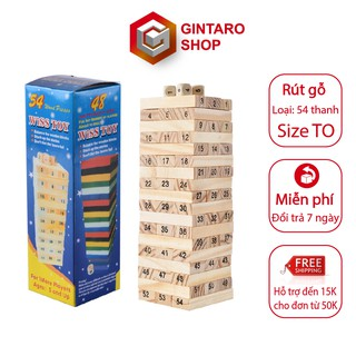 Đồ chơi rút gỗ 54 thanh cho bé , Trò chơi rút gỗ size lớn giúp phát triển kỹ năng cho bé Gintaro Shop thumbnail