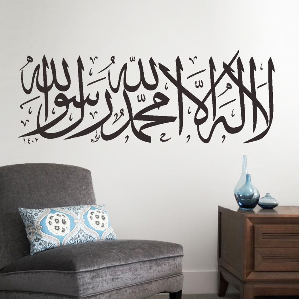 Waterproof Islamic Muslim Art Bedroom Removable Calligraphy Office DIY Home Decor Wall Sticker