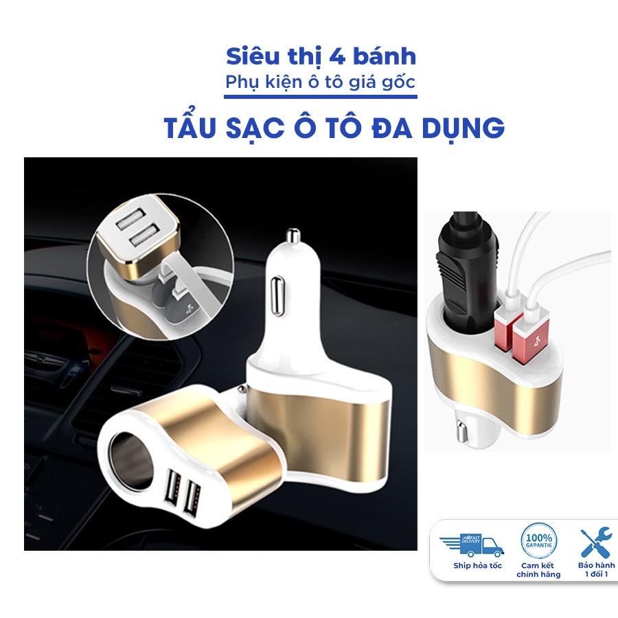 Tẩu sạc ô tô, Cốc sạc ô tô đa năng trên xe hơi 2 cổng USB 1 đầu cắm tẩu