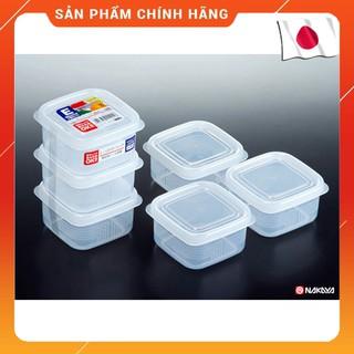 Bộ 3 hộp nhựa NAKAYA Nhật nắp kín trữ đông đồ ăn dặm cho bé 200ml