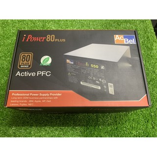 Nguồn máy tính Acbel iPower 550 550W 80 Plus+ Dây Nguồn