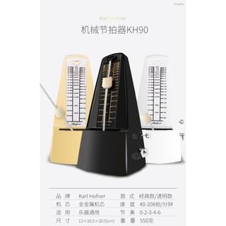 Máy Đánh Đàn Piano Chuyên Dụng Nhập Khẩu Từ Đức