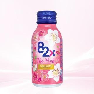 [Chính Hãng] 82X The Pink Collagen hỗ trợ làm đẹp da, hàm lượng 1000mg nhật bản