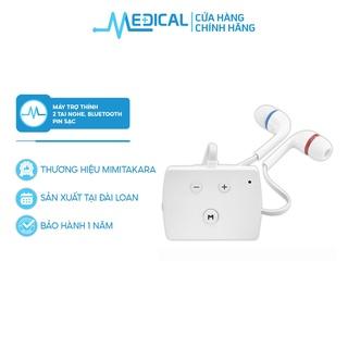 Máy trợ thính 2 tai nghe, bluetooth, pin sạc, ứng dụng smartphone MIMITAKARA JAPAN UP-6E52 - MEDICAL thumbnail