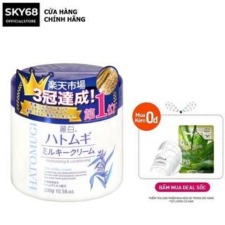 Kem Dưỡng Ẩm, Dưỡng Sáng Da Chiết Xuất Hạt Ý Dĩ Hatomugi Moisturizing & Conditioning The Milky Cream 300g thumbnail