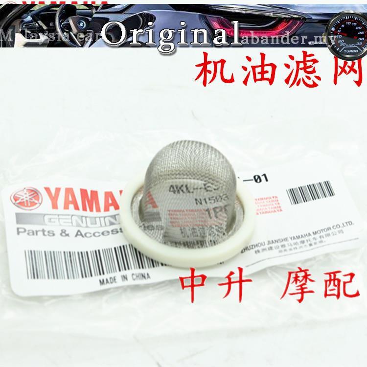 Yamaha Fuxi Qiaoge JOG Fuyi WISP Fire Eagle Eagle Original Oil Filter Oil Filter