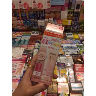 Kem trang điểm CC Kanebo Freshel CC cream SPF 32 PA++ thumbnail