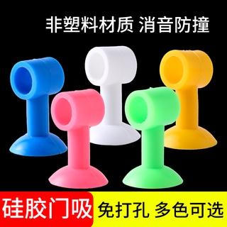 Miếng đệm chống va chạm Silicone chống va chạm chống va chạm chống va chạm vào cửa nhựa trong nhà vệ sinh thumbnail