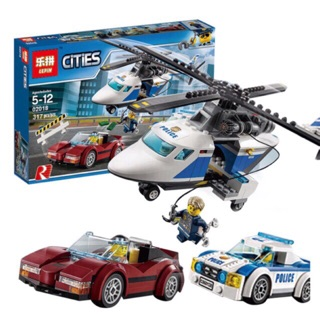 Lego cảnh sát rượt đuổi
