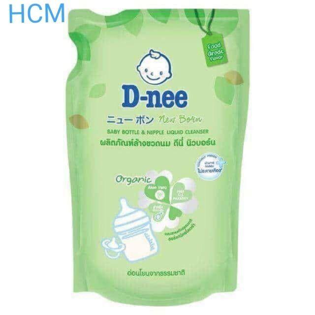 HSD 2023, 3 TÚI - Combo 3 Túi Rửa Bình Sữa Dnee 600ML Thái Lan