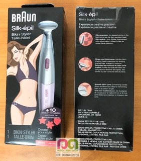 Máy tỉa lông mày, bikini Braun Silk 1100 thumbnail