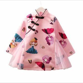 Đầm qc trẻ em