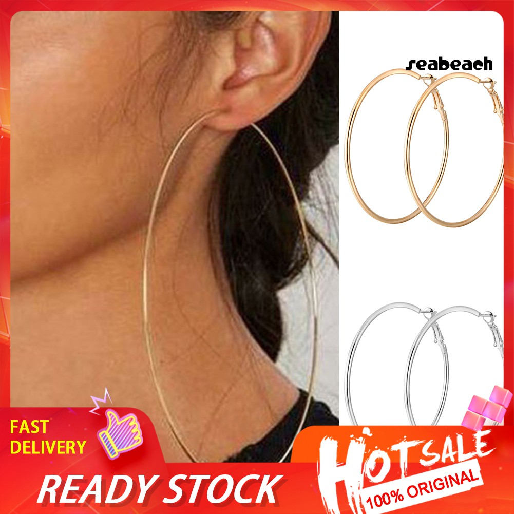 ps/Simple Women Hollow Big Circle Hoop Earrings Party Statement Jewelry Friend Gift