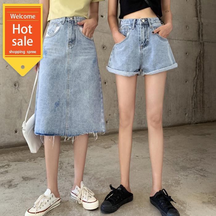 Quần short jeans lưng cao ống rộng phong cách Hàn Quốc thời trang cho nữ - 14110568 , 2487605988 , 322_2487605988 , 229600 , Quan-short-jeans-lung-cao-ong-rong-phong-cach-Han-Quoc-thoi-trang-cho-nu-322_2487605988 , shopee.vn , Quần short jeans lưng cao ống rộng phong cách Hàn Quốc thời trang cho nữ