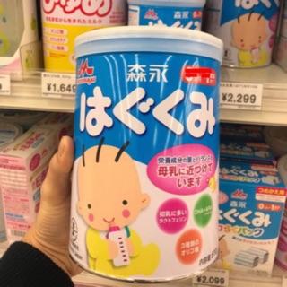 Sữa Morinaga Số 0 Nội Địa Nhật Bản (Hộp 810gr)