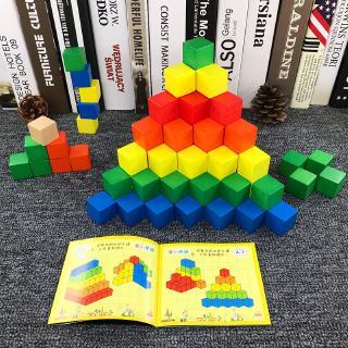 bộ 100 khối gỗ vuông học toán cho bé