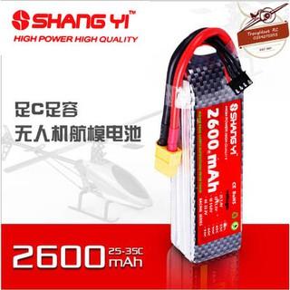 [Mã TOYSUMMER giảm 10% đơn tối đa 100K đơn từ 99K] Pin Lipo ShangYi 3s, 4s 2600 mAh 45C – XT60