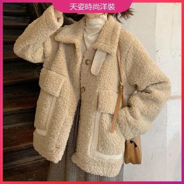 Áo Khoác Lông Cừu Cotton Dày Dặn Dáng Rộng Thời Trang 2020 Dành Cho Nữ