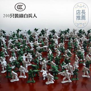 Mô Hình Lính Quân Đội Bằng Nhựa