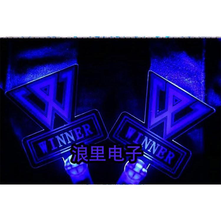 (bản mỏng) Lightstick WINNER gậy cổ vũ ánh sáng hòa nhạc phát sáng nhóm nhạc idol Hàn quốc tặn