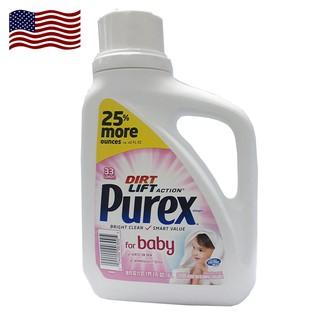 Nước giặt Purex for Baby 1.47Lít thumbnail