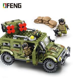 Bộ Đồ Chơi Lắp Ráp Mô Hình Xe Quân Đội 105531 Dành Cho Bé Trai