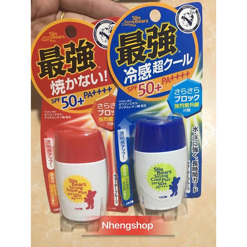 [Đủ bill] Kem chống nắng omi Sun Bear Plus SPF50+/PA++++