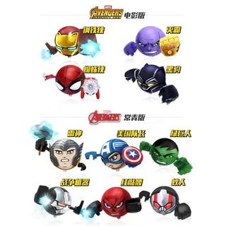 Con quay siêu anh hùng Marvel Infinity War (nhóm 2)