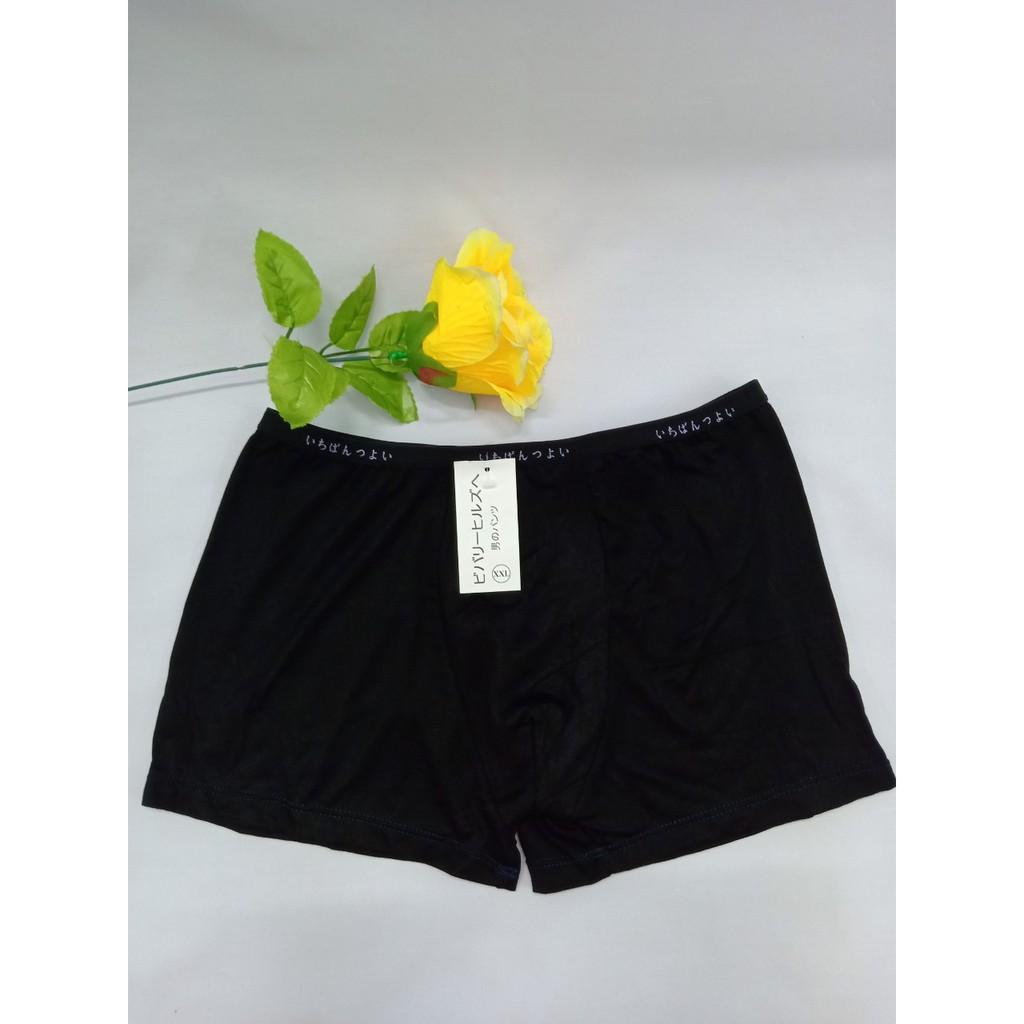 Combo 5 quần SỊP đùi nam xuất Nhật cao cấp