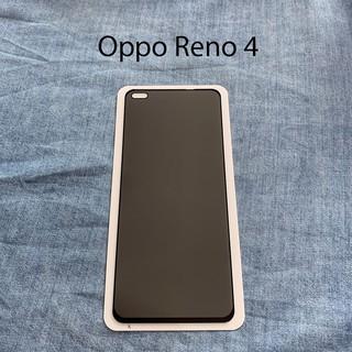 Kính cường lực chống nhìn trộm cho Oppo Reno 4