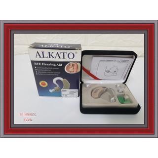 Máy trợ thính Alkato VT113 thumbnail