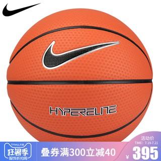 (hot) đồ chơi bóng rổ cầm tay chống trượt