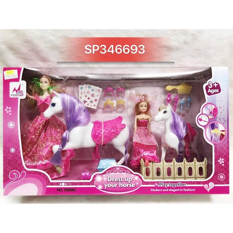 Hộp ngựa có búp bê 05006C - SP346693