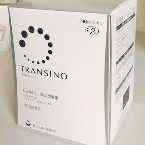 Viên uống trị nám Transino 240v nội địa Nhật - 3444448 , 770377215 , 322_770377215 , 1999000 , Vien-uong-tri-nam-Transino-240v-noi-dia-Nhat-322_770377215 , shopee.vn , Viên uống trị nám Transino 240v nội địa Nhật