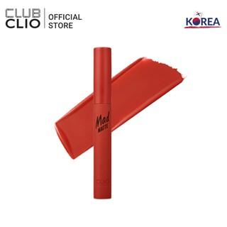 Son Nước Clio Mad Matte Tint 4.5ml-4