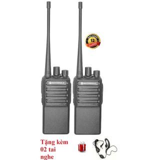 [Mã ELMSBC giảm 8% đơn 300K] Bộ 2 Bộ đàm Motorola CP6688