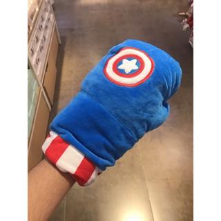 Miniso x Marvel Găng Tay Đấm Bốc Captain America – Phiên Bản Đặc Biệt