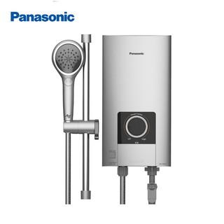 Máy nước nóng Panasonic DH-4NS3VS Công suất: 4500W Xuất xứ: Malaysia
