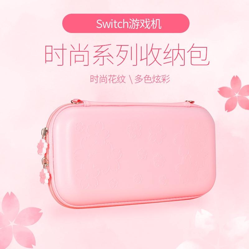 Hộp Cứng Mỏng Đựng Máy Chơi Game Nintendo Switch Tiện Dụng