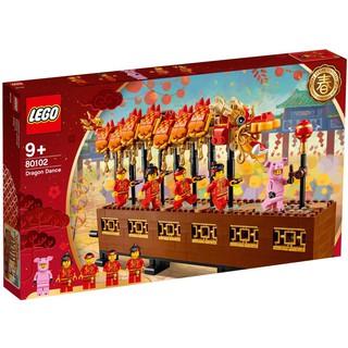Lego 80102_ Dragon Dance 2019 Asia Exclusive – Múa lân sư rồng đồ chơi lắp ráp (622 chi tiết)