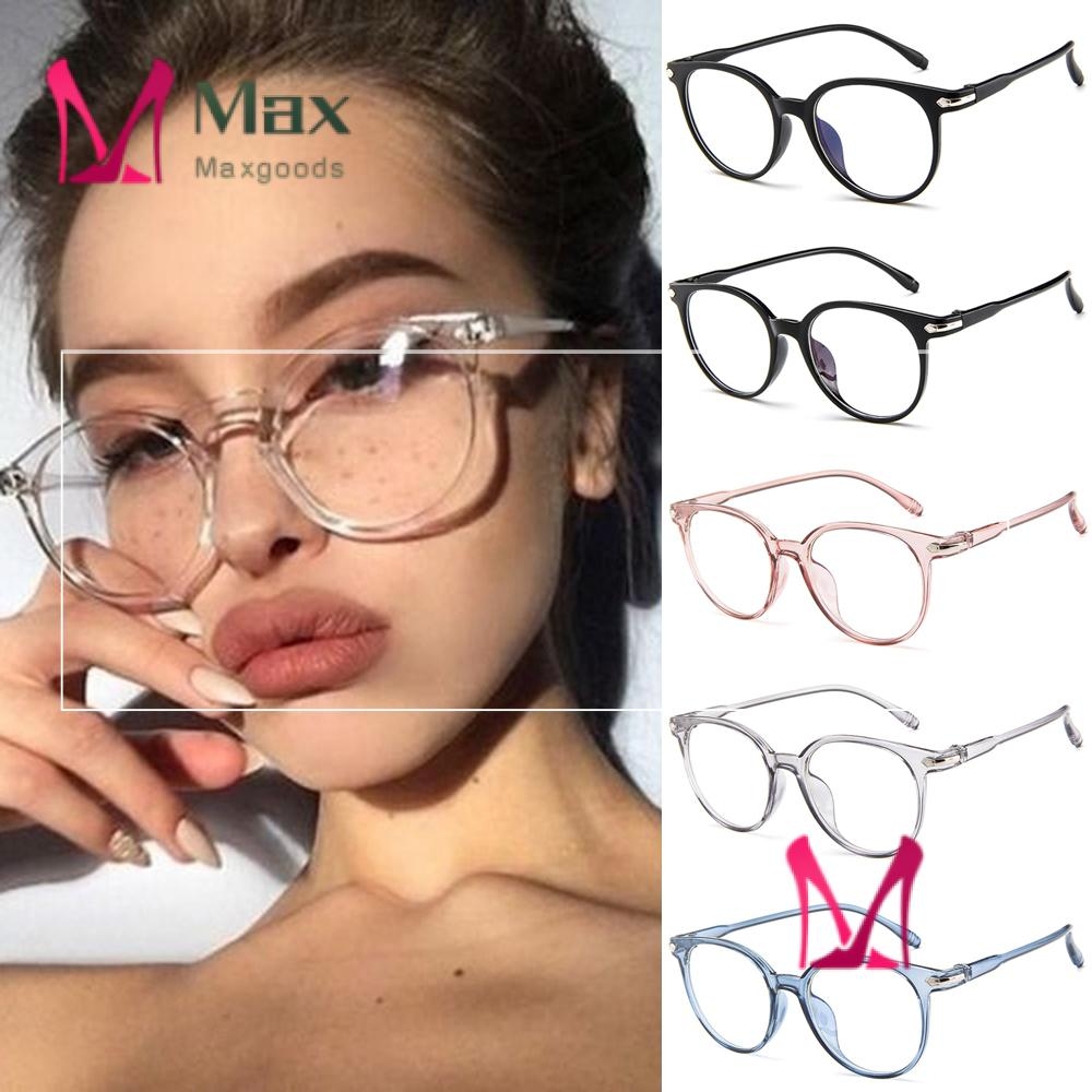💋MAX Ultralight Computer Glasses Flexible Portable Fashion Eyeglasses Optical Eyewear Vision Care Women Men PC Frame&Resin Lens Transparent Glasses Frame Anti Blue Rays