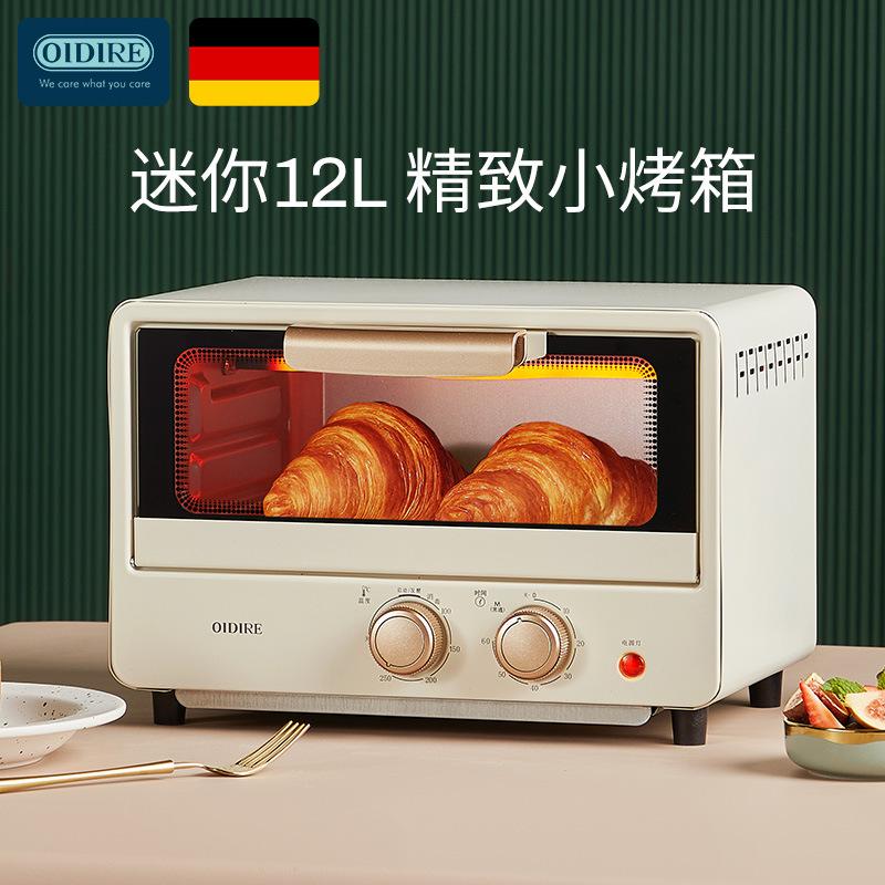 Lò nướng điện gia dụng nướng nhỏ đa năng Máy hấp và nướng bánh mini lò nướng nhỏ tự động