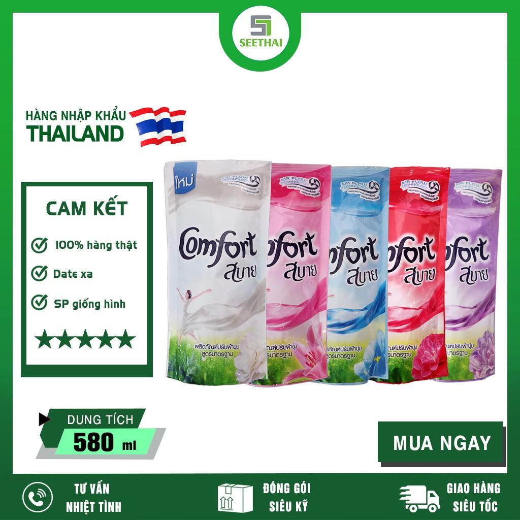 [HÀNG CHÍNH HÃNG] Nước Xả Vải Comfort Thái Lan 580ml ( Giao màu ngẫu nhiên )