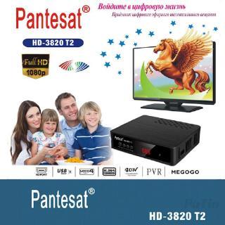 H.265 Malaysia DVB-T2 Top Set Box HD Digital 3820t2 Software Upgrade Via USB With Games 923