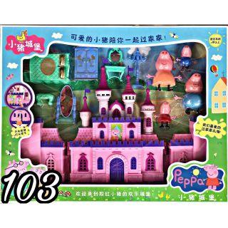 Đồ chơi heo peppa lâu đài và phụ kiện mẫu mới