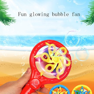 lindsayll Summer Funny Music Magic Bubble Blower Machine Electric Mini Fan Kid Outdoor Toy