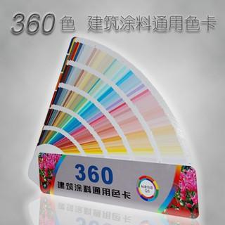 Bộ Thẻ Hình Lắp Ráp Nhiều Màu Fkcc-q 6-360